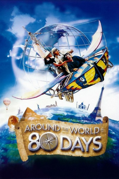 Around the World in 80 Days movie cover / DVD poster