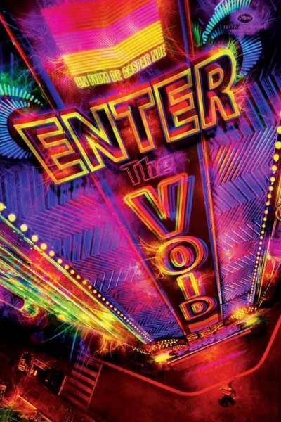Enter the Void movie cover / DVD poster