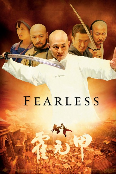 Fearless movie cover / DVD poster