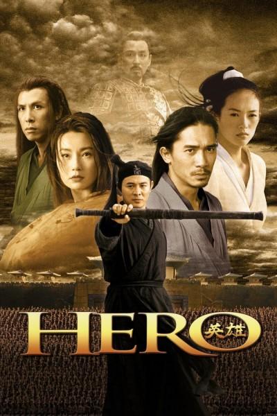 Hero movie cover / DVD poster