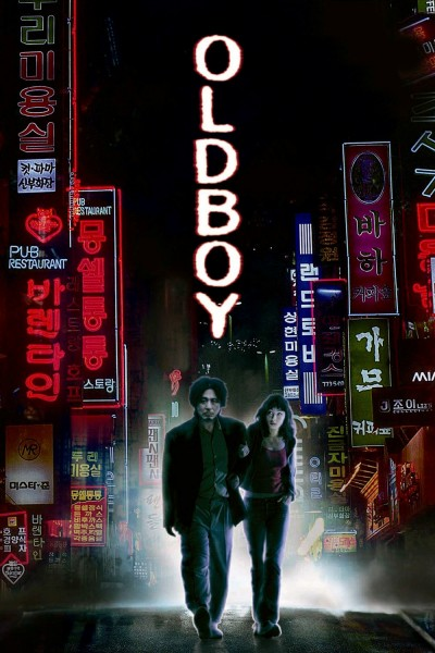 Oldboy movie cover / DVD poster