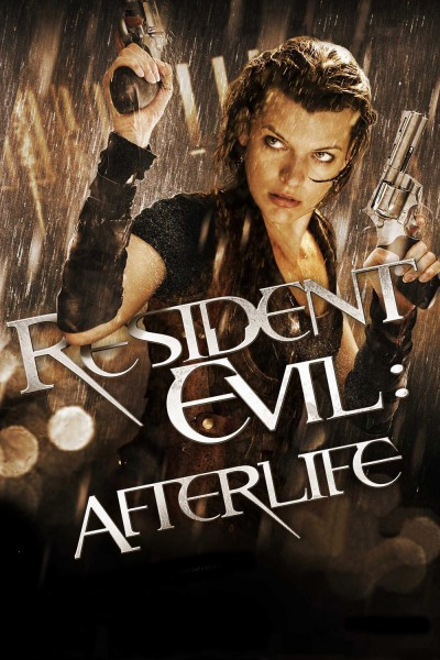 Resident Evil: Afterlife movie cover / DVD poster