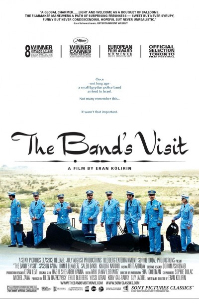 The Band's Visit movie cover / DVD poster